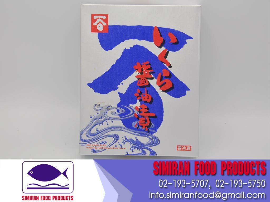 ไข่ปลาแซลมอน (เม็ดใหญ่) Hasegawa Premium