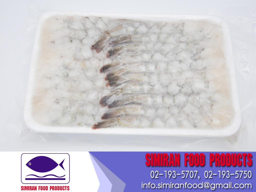 Nobashi Ebi Shrimp 16/20