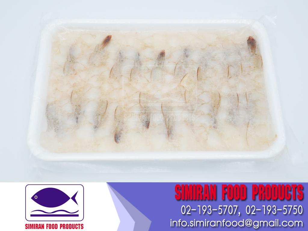 Nobashi Ebi Shrimp 26/30