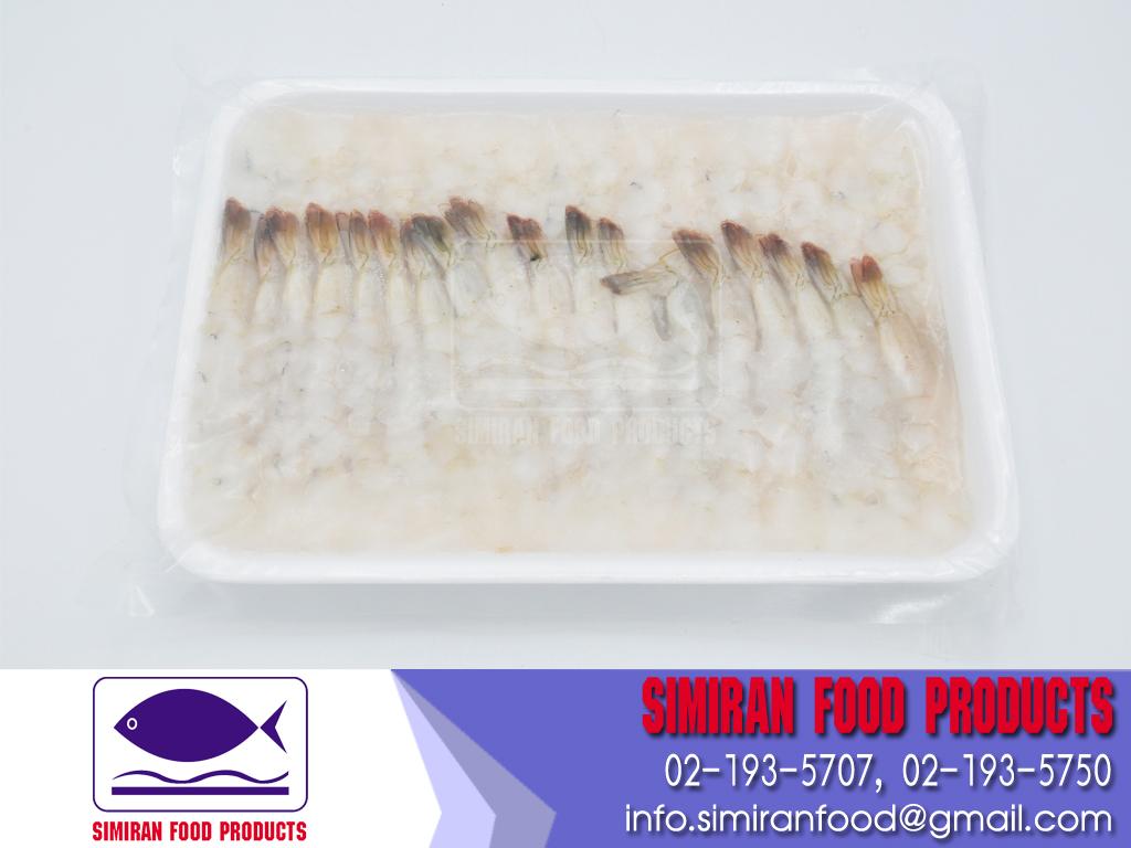 Nobashi Ebi Shrimp 41/50