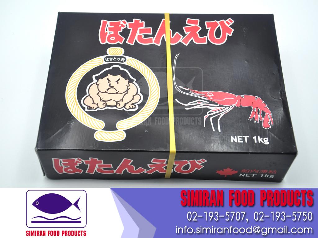 Botan Ebi Shrimp Size L