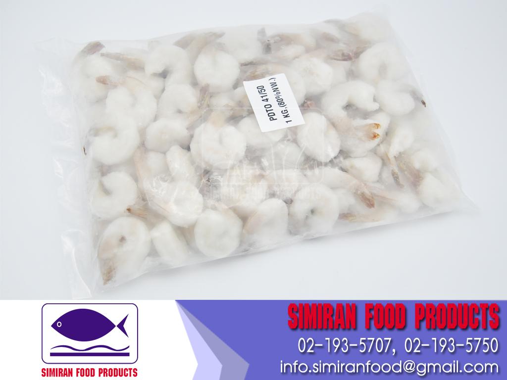 Frozen White Shrimp PDTO 41/50
