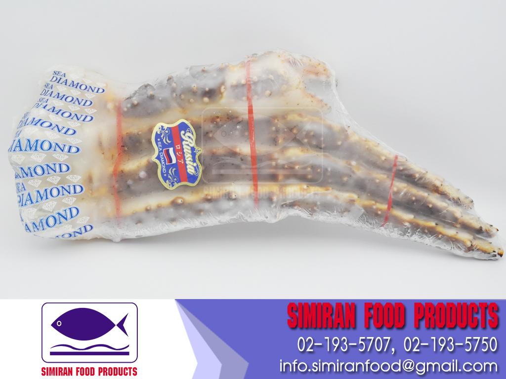 Taraba Kani King Crab Leg 7L
