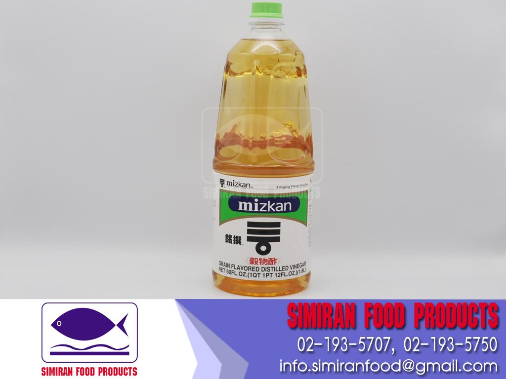 Mizkan Japanese Vinegar