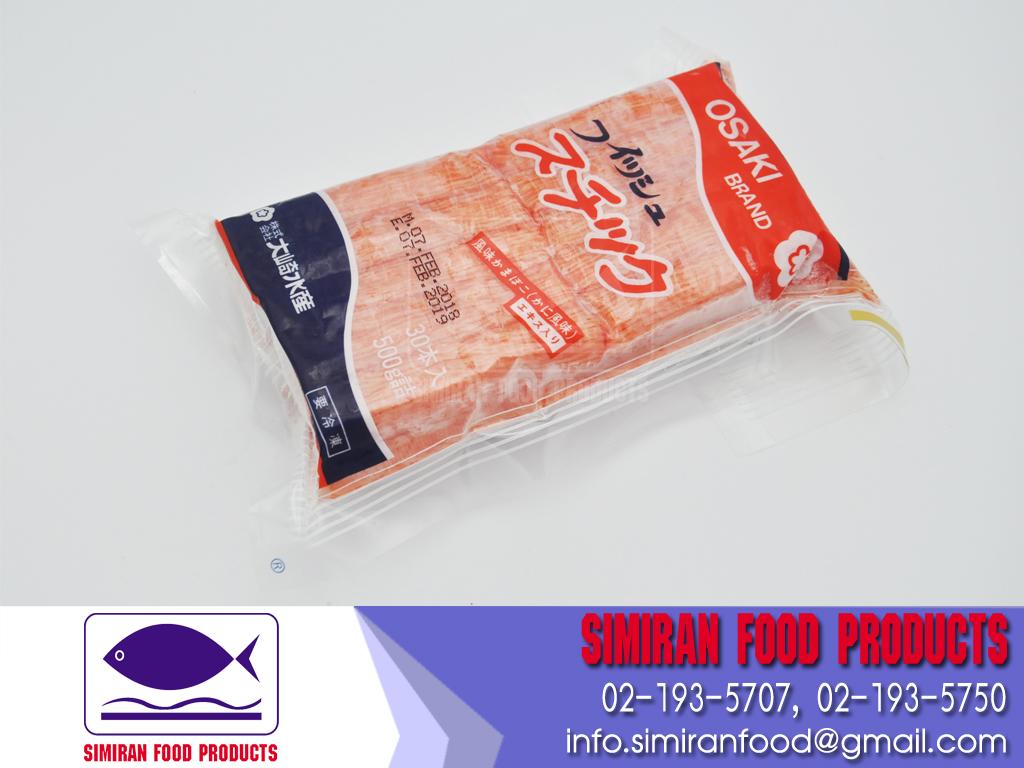 Crab Stick - Osaki Brand