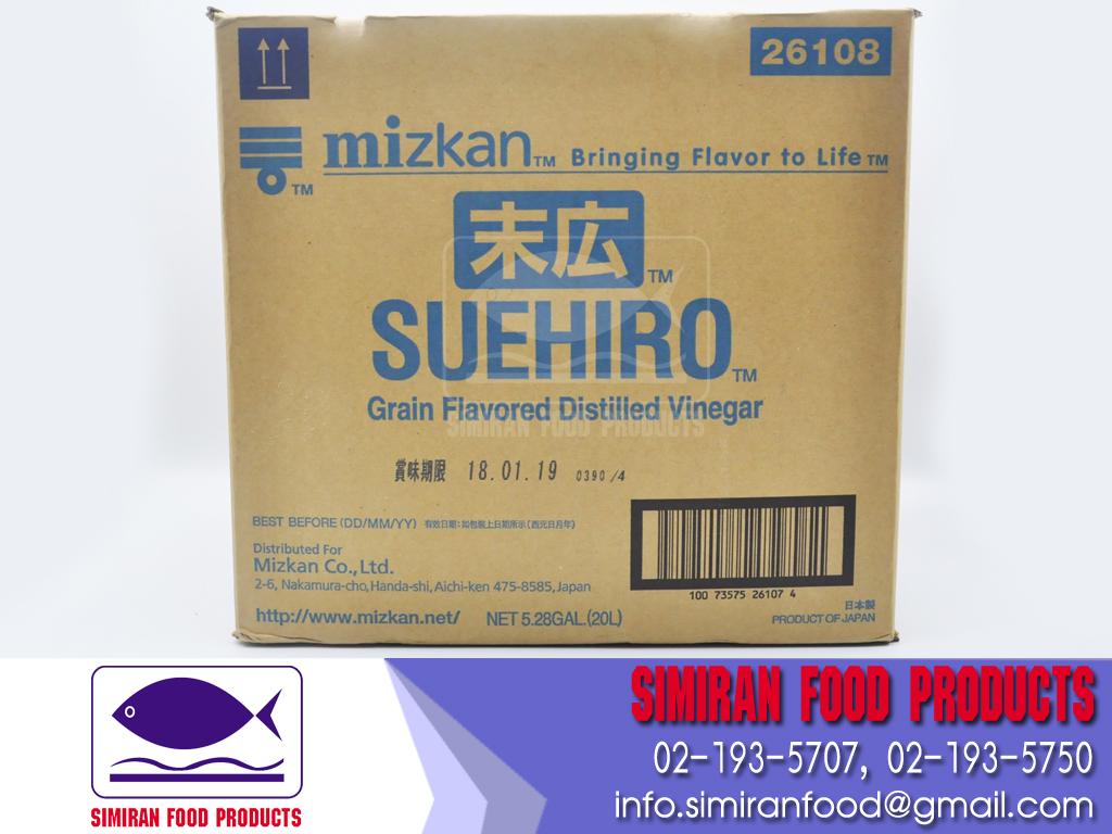 MIZKAN Suehir 20L