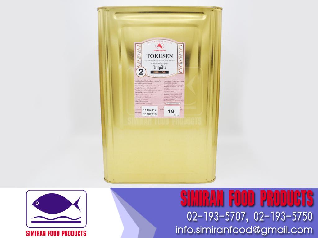 ยามาโมริ ซอสถั่วเหลือง สูตร 2 โทคุเซ็น 18 ลิตร