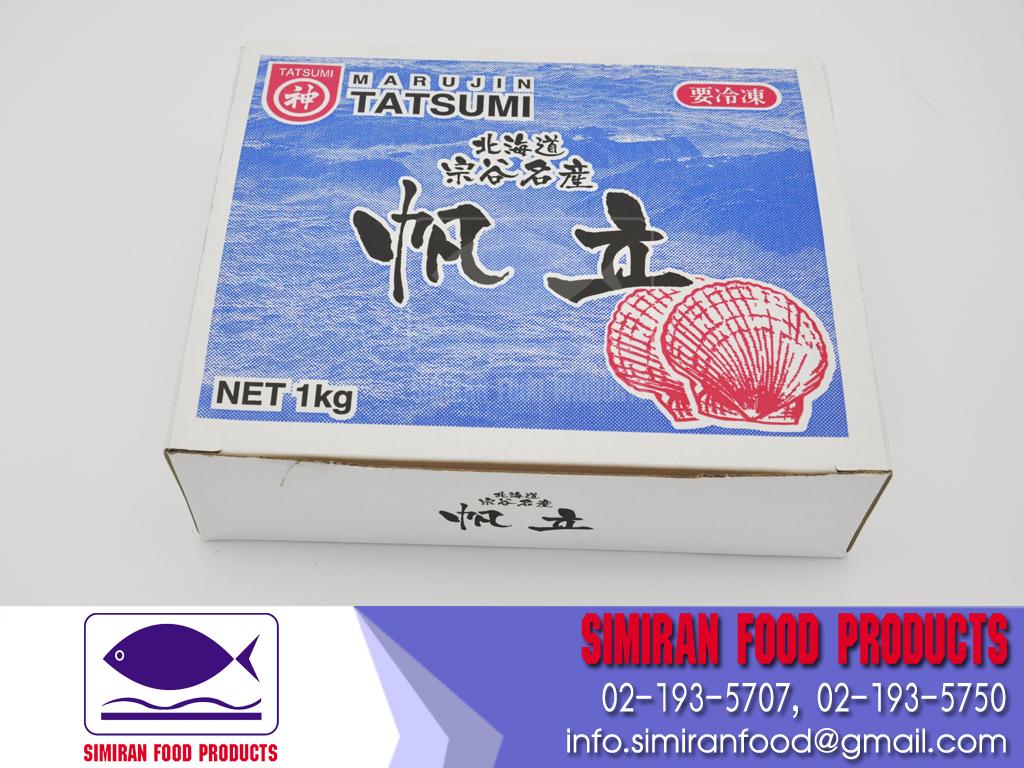 เนื้อหอยเชลล์ญี่ปุ่น ไซส์ 2S