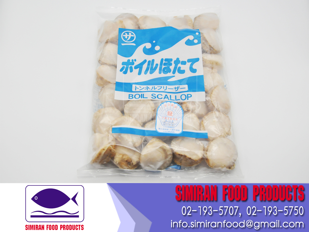 BOILED SCALLOP Size S