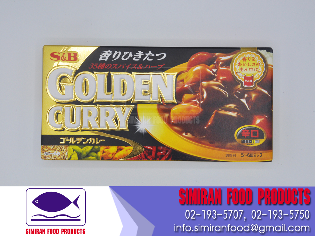 Golden Curry No.5