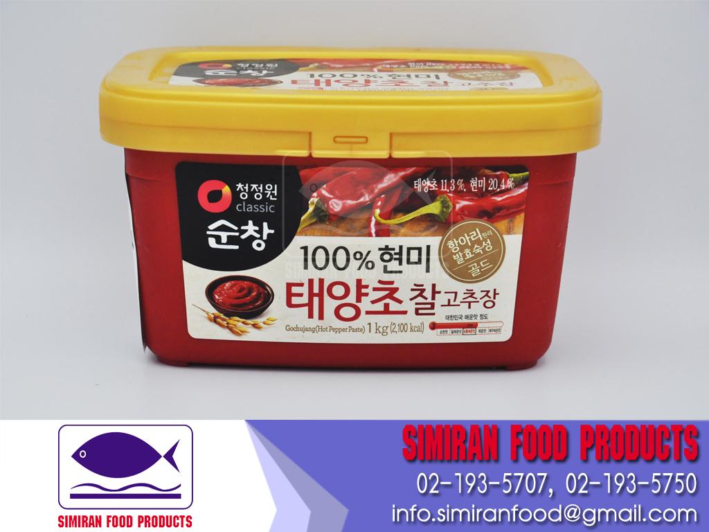 โกชูจัง 1 กิโลกรัม
