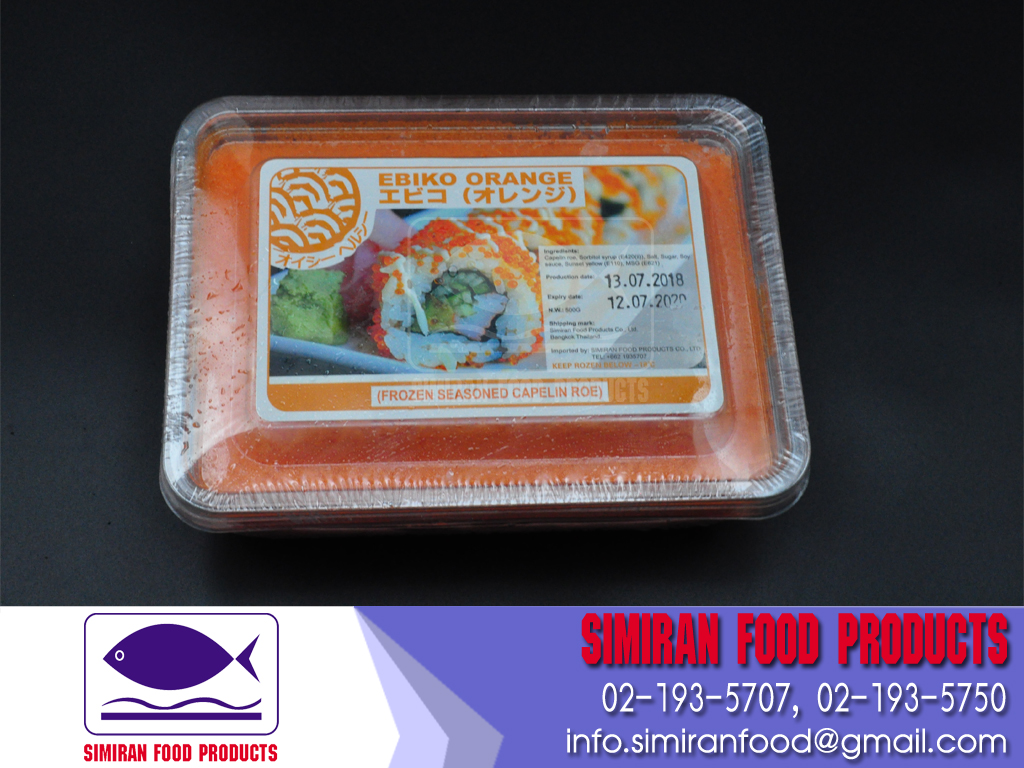 Ebiko Orange SIMIRAN Brand