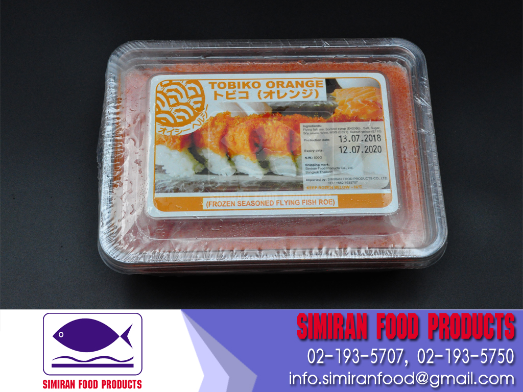 Tobiko Orange SIMIRAN Brand